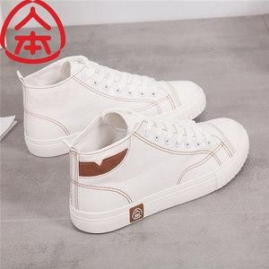 人本白色高帮帆布鞋女孩2019秋季新款学生高邦小白鞋韩版百搭白鞋