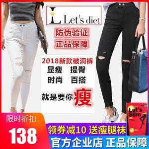 韩国lets diet魔术裤女高腰let&#39;s漏洞小脚弹力薄款破洞<span class=H>打底裤</span>外穿