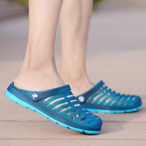 <span class=H>洞洞鞋</span>男女情侣果冻鞋沙滩鞋凉拖鞋户外海边懒人<span class=H>鸟巢</span>包头凉鞋
