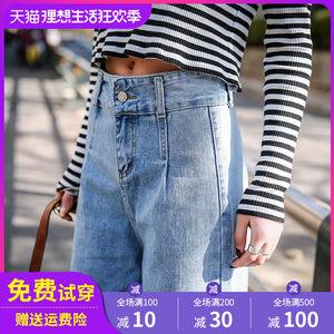 泫雅高腰阔腿<span class=H>牛仔裤</span>女直筒宽松显瘦长裤子2019夏季九分裤薄款裤子