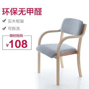 <span class=H>餐椅</span>实木椅子靠背椅书房家用餐厅现代简约带扶手曲木电脑椅咖啡椅