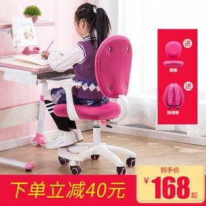 儿童学习椅子家用写字椅小学生坐姿矫正升降凳可调节靠背电脑<span class=H>座椅</span>