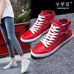 时尚<span class=H>女鞋</span>单款牛皮小红鞋女春秋季新款韩版百搭高帮休闲平底白板鞋