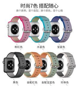 适用apple watch<span class=H>手表</span><span class=H>表带</span>iwatch2/3运动尼龙<span class=H>苹果</span><span class=H>表带</span>38/42mm男女