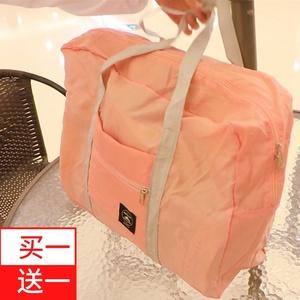 2个旅行<span class=H>收纳包</span>短途手提单肩行李包登机折叠便携大码防水潮整理袋