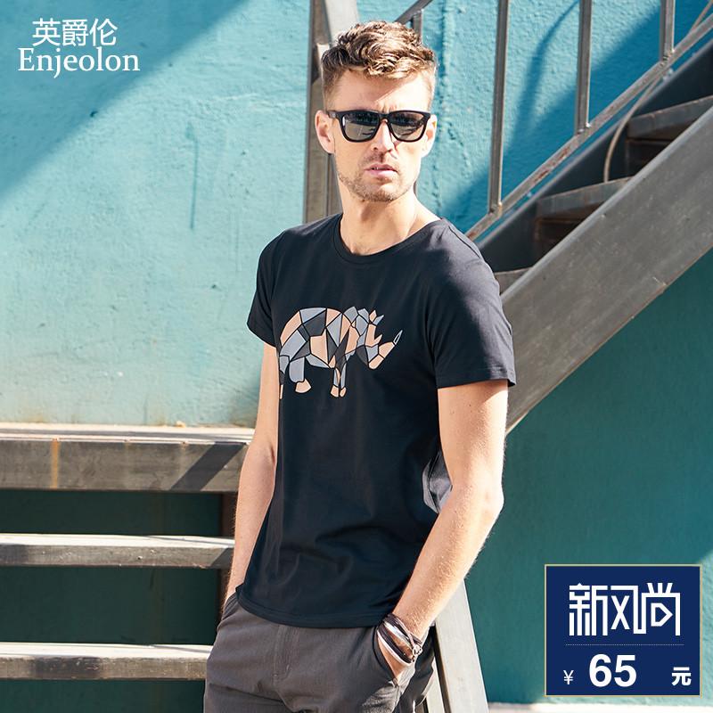 Bahasa Inggris Jue Lun Pakaian Pria Blus Pria Lingkaran Mendapat Manusia Di Musim Panas T Xu Pendek lengan Hewan Pola Bunga Setengah Xiu Menunjukkan Pertimbangan-Internasional