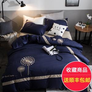 简约北欧刺绣四件套全棉纯棉1.8m床2.0m<span class=H>床上</span>用品1.5m床宿舍三件套