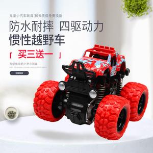 乐尔思儿童小<span class=H>汽车</span>玩具男孩四驱惯性越野车工程车飞机回力车消防车