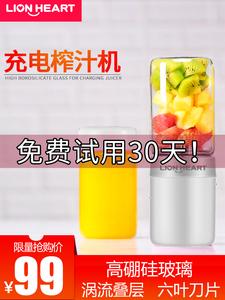 莱恩哈特迷你电动充电果汁机学生<span class=H>榨汁机</span>家用水果小型便携式榨汁杯