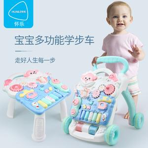 婴儿学步车6/7-18个月防侧翻女男孩宝宝学走路儿童手推助步车<span class=H>玩具</span>