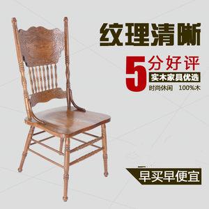 美式欧式 <span class=H>餐桌</span>椅 纯实木 橡木温莎椅 雕花靠背餐椅仿古椅子地中海