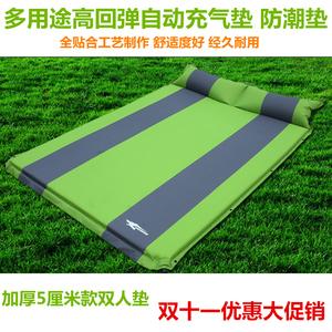 自动充气垫加厚5cm双人<span class=H>户外</span><span class=H>帐篷</span>睡垫防潮垫便携露营<span class=H>用品</span>充气床垫