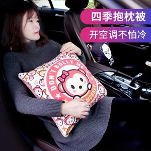 汽车抱枕被子两用靠枕车载卡通靠垫车内午睡可爱空调被车上用品