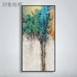 生命之树 现代抽象大幅竖版北欧纯手绘油画 走廊过道玄关装饰挂画
