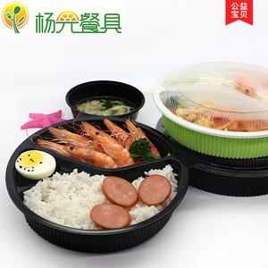 杨光餐具一次性餐盒圆形三格打包快餐外卖盖<span class=H>饭盒</span>塑料便当德克士盒