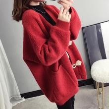 Net red sweater women's cardigan coat spring and autumn 2019 new is very popular sweater shirt loose lazy wind
