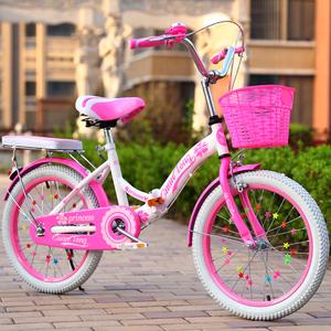 折叠儿童<span class=H>自行车</span>女孩7-8-9-10-11-12-13-14岁中大童学生单车脚踏