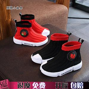 儿童针织袜子鞋2018秋季男童<span class=H>运动鞋</span>黑红色3-10岁透气女童高帮板鞋