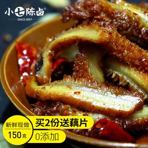 小七陈卤 香辣牛肚麻辣零食熟食好吃的重庆冷吃卤味牛肉类包邮
