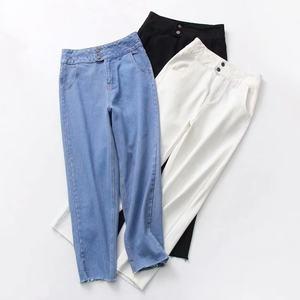 牛仔长裤女高腰2019夏季新款直筒双腰头毛边欧美宽松显瘦九分裤子