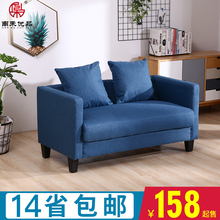 Small family type cloth art double sofa simple rental apartment bedroom clothing shop single small sofa economic type