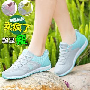 骆鸵夏季女网鞋运动鞋女<span class=H>跑步鞋</span>学生鞋网布鞋镂空透气旅游鞋休闲鞋