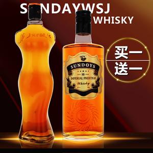 洋酒 <span class=H>威士忌</span> 英国IMPERIAL <span class=H>WHISKEY</span>礼拜天618ml送麦芽<span class=H>威士忌</span>700ml