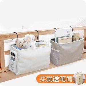 优思居 布艺收纳挂袋 床头收纳神器宿舍上下铺收纳袋寝室储物袋