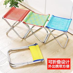 户外便携式钓鱼凳小凳子 坐火车折叠凳矮凳马扎家用换鞋凳小椅子