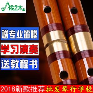 笛子 初学演奏竹笛<span class=H>乐器</span> 送专业笛膜 成人儿童学习横笛 曲笛