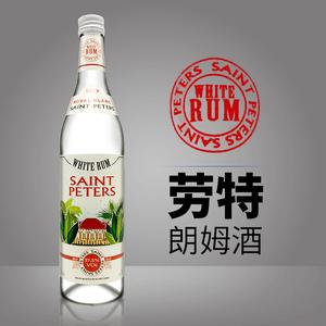 原装进口洋酒劳特白<span class=H>朗姆酒</span>700ml1瓶 烘培鸡尾酒基酒特价