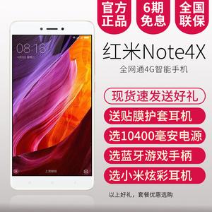 【<span class=H>现货</span>+<span class=H>6</span>期免息】 Xiaomi/<span class=H>小米</span> 红米Note4X 32G 全网通<span class=H>手机</span>4X 5A