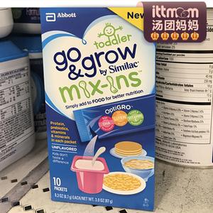 美国直邮  雅培go&grow<span class=H>辅食</span><span class=H>奶粉</span>伴侣<span class=H>营养</span>粉 食<span class=H>品</span><span class=H>营养</span>补充剂<span class=H>营养</span>粉