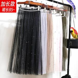 2018新款钉珠单层网纱半身裙一层纱裙外穿透明透视<span class=H>长裙</span>罩裙外搭