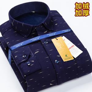 柏莉鸟男士加绒加厚保暖<span class=H>衬衫</span>男长袖冬季寸爸爸休闲针织中老年衬衣