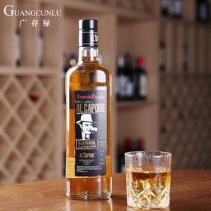 进口洋酒乌克兰阿尔卡彭<span class=H>威士忌</span>40度700ml鸡尾酒烈酒送酒杯