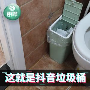 <span class=H>垃圾</span><span class=H>桶</span>家用客厅卧室卫生间有盖创意厨房大号纸篓塑料可爱简约带盖