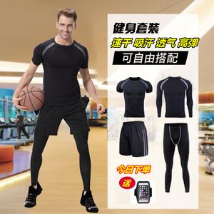 健身服男运动套装夏季速干紧身衣篮球训练透气健身房跑步服短裤男