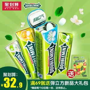 绿箭原味茉莉花茶无糖薄荷糖约35粒4瓶装 清新口气清凉包邮