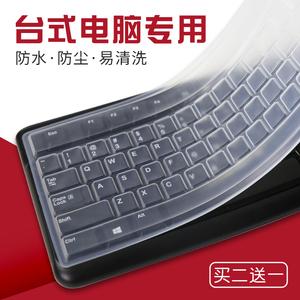 通用型台式机电脑键盘保护膜
