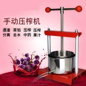 包邮蜂蜜<span class=H>压榨机</span>手动不锈钢葡萄榨汁机家用压滤机304榨油机压汁机