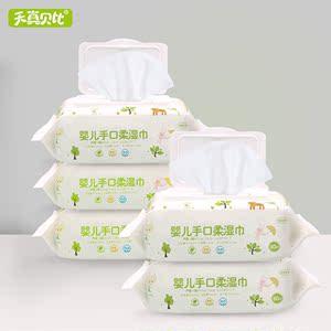 婴儿<span class=H>湿巾</span>80抽X5包便携式迷你带盖批发新生儿宝宝儿童手口湿纸巾