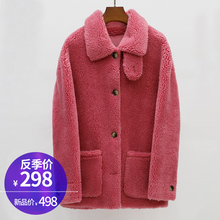 New Style Shortcut 2009 Fashion Korean Doll Collar Baitie Overcoat Mid-style Granular Furry Overcoat Female