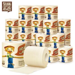 泉林本色卷纸卫生纸不漂白卷<span class=H>筒纸</span>纸巾家用本色纸厕纸140g27卷整箱