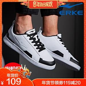 鸿星尔克男鞋<span class=H>运动鞋</span>男2018秋冬季新款正品<span class=H>休闲鞋</span>低帮<span class=H>滑板鞋</span>小白鞋