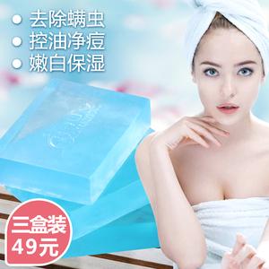 死海硫磺皂除螨虫男女士面部手工<span class=H>香皂</span>海盐美白去祛痘洗脸洗澡肥皂