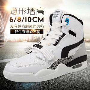夏季内增高男鞋10cm增高鞋子男8cm6休闲运动鞋男高帮韩版青春潮鞋