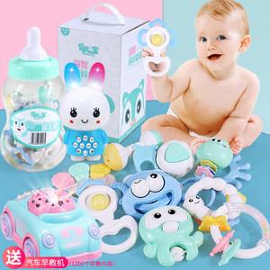 手摇铃牙胶新生9婴儿2小孩子8宝宝7儿童5<span class=H>玩具</span>4<span class=H>礼盒</span>3-6个月0-1周岁