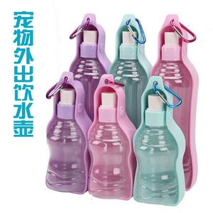 饮水瓶狗水壶宠物旅行水杯狗外出饮水器狗狗用品便携式狗外出水壶