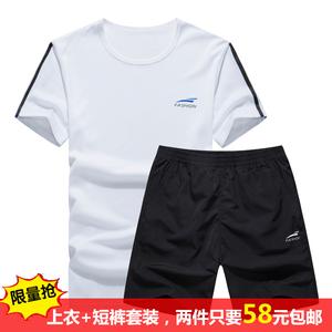 夏季薄款户外<span class=H>速干</span>T恤<span class=H>速干</span><span class=H>衣裤</span>套装男短袖上衣跑步健身透气运动服